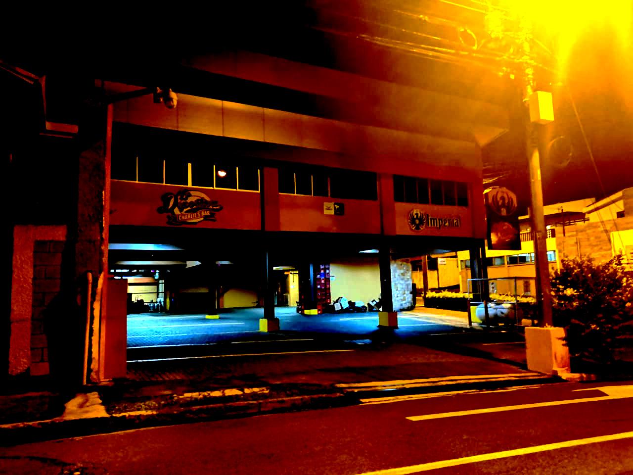 Así lucía un reconocido bar en La Asunción de Belén, minutos después de ser cerrado.
